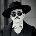 Thiago Antunes