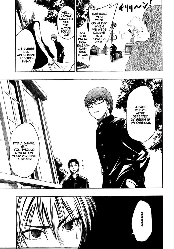 Kuruko Chapter 10 - Image 10_13