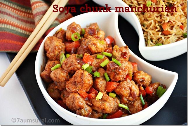 soya chunk manchurian dry