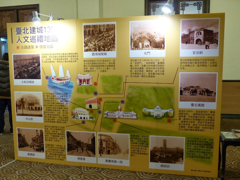 Taipei Zhong Shan Hall et Ximending - P1020705.JPG