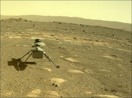 Η NASA λαμβάνει τις πρώτες αναφορές για τον καιρό του Άρη μέσα από το Perseverance Rover στον κρατήρα Τζέζερο