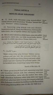 RUU 355 adalah satu usaha untuk melaksanakan perintah al Quran dan Sunah Nabi s.a.w