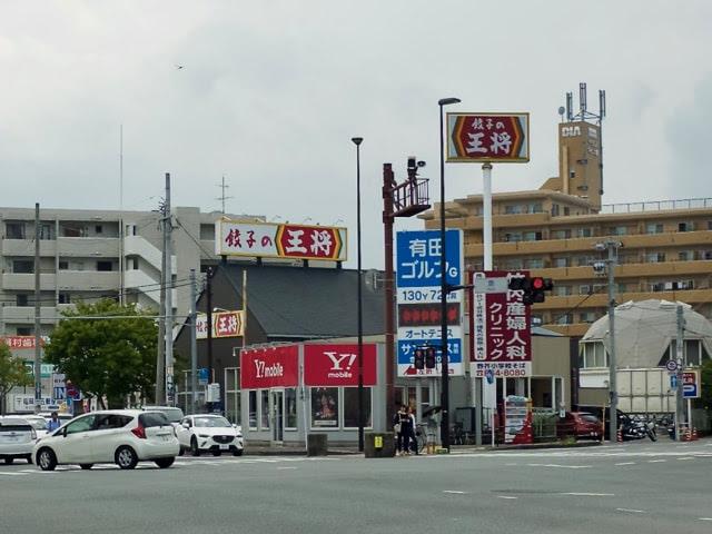 餃子の王将原店の外観3