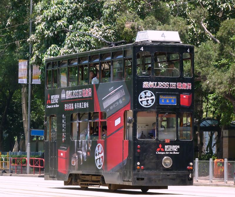 Aller retour a Hong Kong - P1140675.JPG