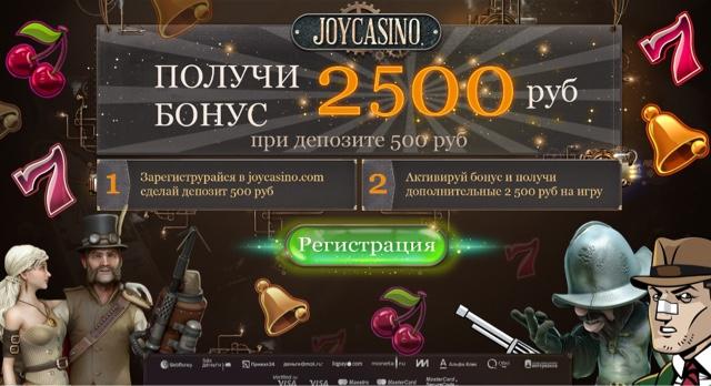 Обзор игровых автоматов Джойказино