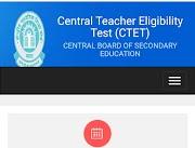 CTET : CBSE कल से शुरू करेगी ( सीटीईटी - CTET 2018 ) आवेदन प्रक्रिया, ctet.nic.in से करें ऑनलाइन एप्लाई