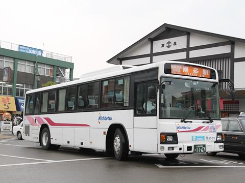 西日本鉄道 太宰府ライナーバス「旅人」 8509