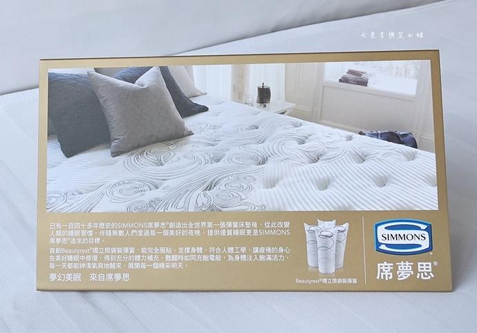 22 福灣莊園 屏東東港旅遊住宿