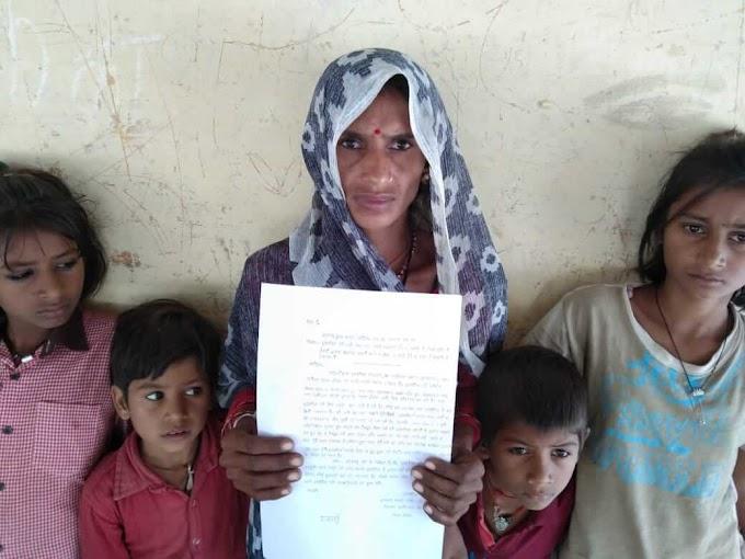 पीड़ित महिला ने पुलिस क्षेत्राधिकारी को दिया प्रार्थना पत्र की दबंगों के विरुद्ध कड़ी कार्यवाही किए जाने की मांग