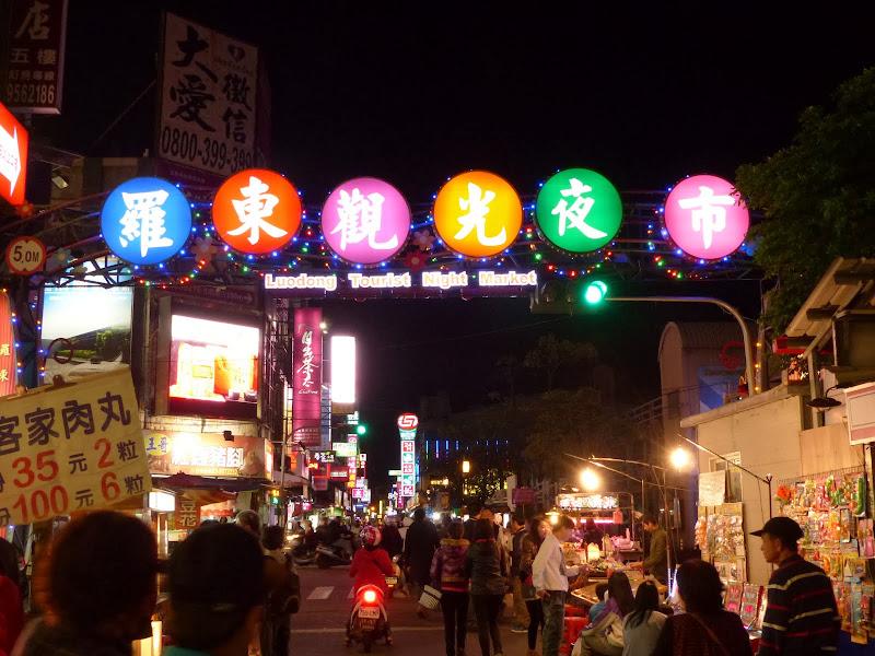 Taipei, Yilan, Datong, Luoding - P1030105.JPG