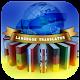 Fast all languages translator-language translation (app)