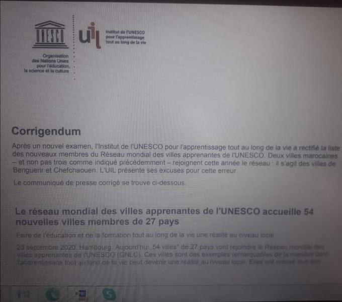 La UNESCO rectifica y pide disculpa al pueblo saharaui por calificar El Aaiún como ciudad marroquí.