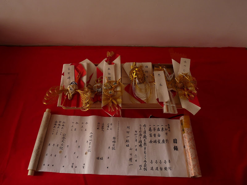 TAIWAN.Taipei .Maison japonaise vers Beitou et Musée National de Taipei à côté du Peace park - P1060347.JPG