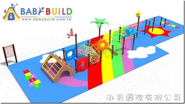 BabyBuild兒童體適能遊具