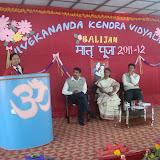 VKV Balijan Matru Puja (28).JPG