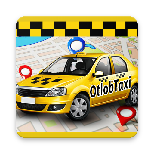 أطلب تاكسى