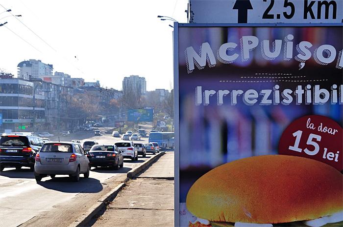 Chisinau20.JPG