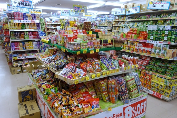 24 日本東京大阪旅遊必買藥粧、伴手禮分享 ~ 日本東京大阪旅遊購物