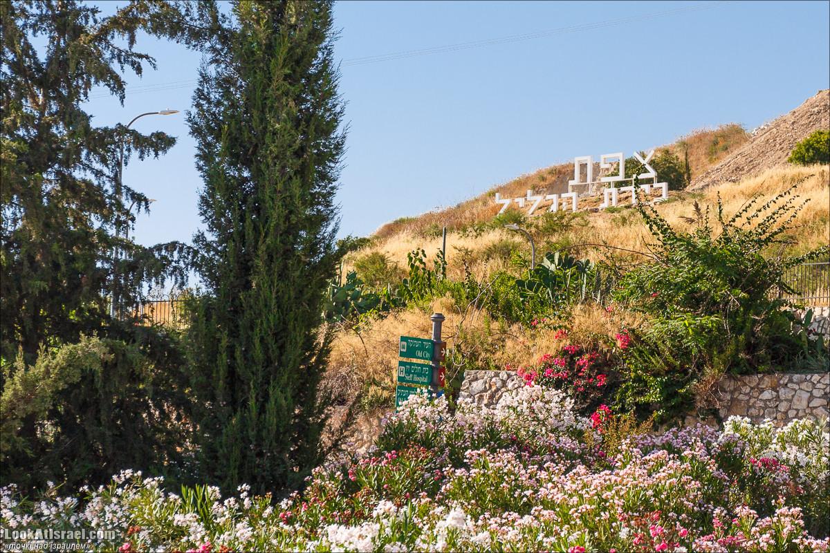 Серия рассказов о городах Израиля «Точки над i» - Цфат   Points over Israel - Safed   LookAtIsrael.com - Фото путешествия по Израилю