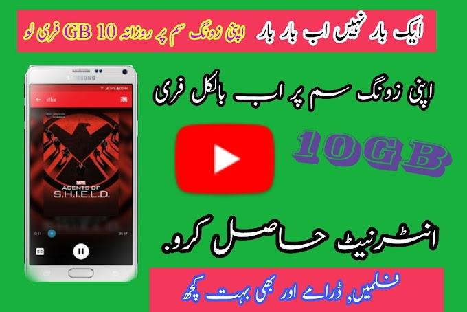 Free IFlix App On Zong Enjoy Zong 10Gb Internet Daily