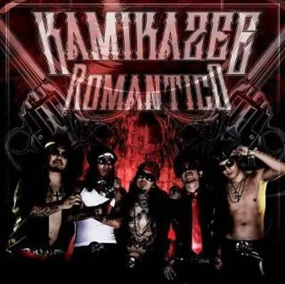 Kamikazee - If You're Not Here Lyrics