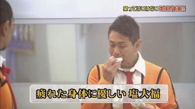 絶対に笑ってはいけない地球防衛軍24時で大福を食べるココリコの遠藤章造