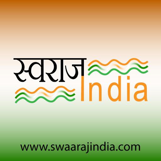 Καλύτερος ιστοσελίδες dating Ινδία