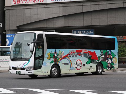 名鉄バス「不知火号」 2802