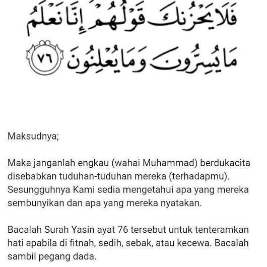 Baca ayat ini jika terkena fitnah!