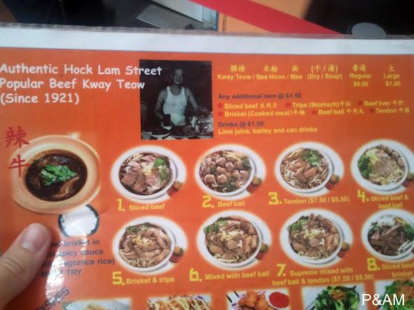 Hock Lam Menu