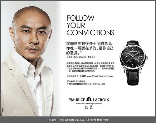 ROLEX 勞力士手錶 勞力士型號價位 勞力士手錶售價 目錄 價格 Maurice Lacroix