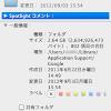 Picasaデータベースの容量が大きすぎる