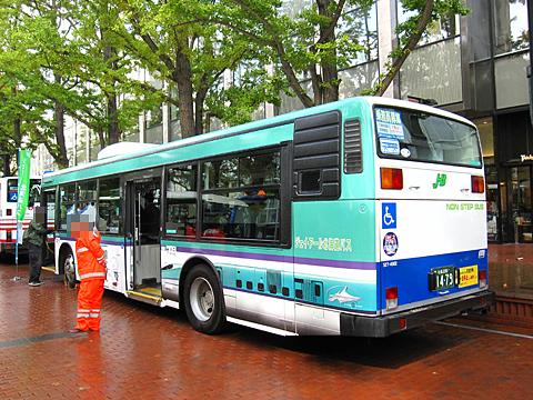 北海道バスフェスティバル2015 ジェイ・アール北海道バス 1479 リア