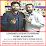 Dev Chetri's profile photo