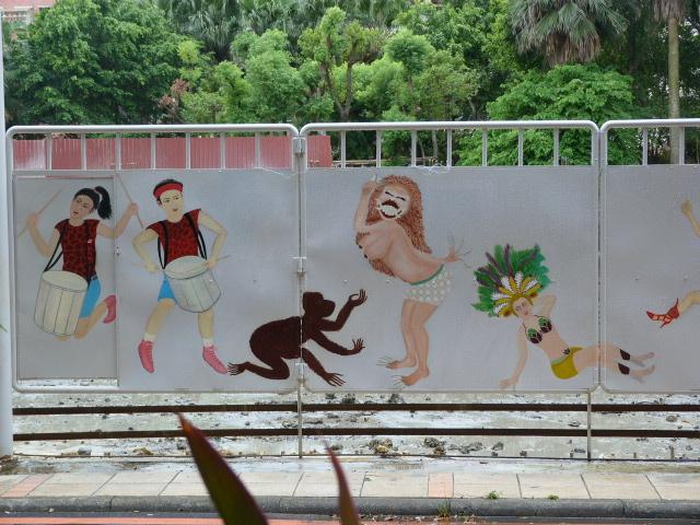 Taipei SIJHIH