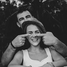 Wedding photographer Dmitriy Kologreev (Diko163). Photo of 22.09.2018