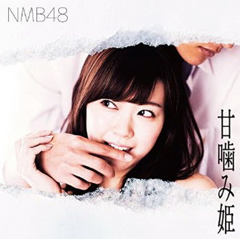 [MUSIC VIDEO] NMB48 – 甘噛み姫 (Type C)