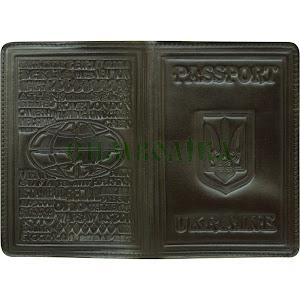 Обкладинка на паспорт закордонний