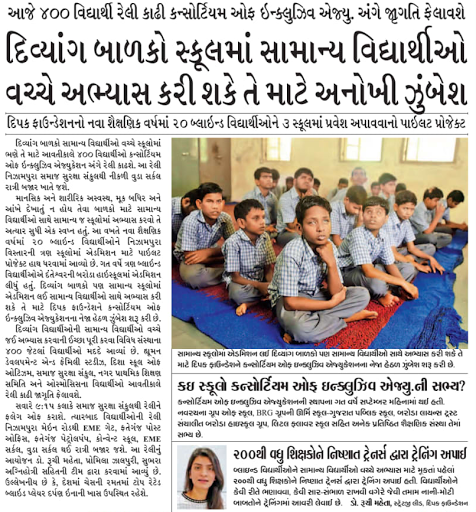 EDUCATIONAL NEWS UPDATES DATE:-29/03/2019