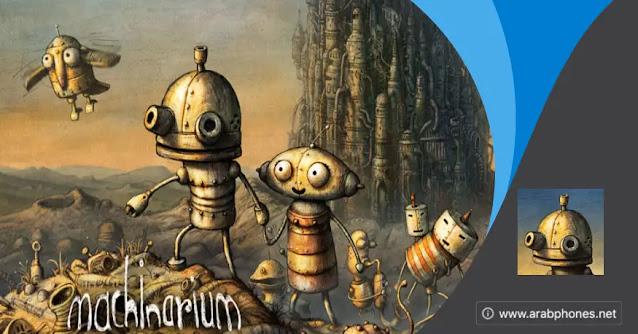 تحميل لعبة Machinarium كاملة للاندرويد ميديا فاير | APK OBB