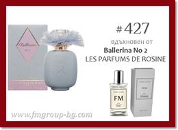 Парфюм FM 427 PURE - LES PARFUMS DE ROSINE - Ballerina No 2