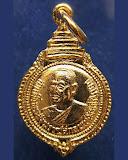 เหรียญสมเด็จพระสังฆราช เสด็จตัดลูกนิมิต วัดบ่อตะกั่ว จ.นครปฐม