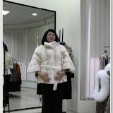 Аль Шейха Латифа Билд P.T. Furs trading company