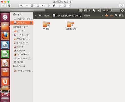 Ubuntuにつなげるとロックがかかっており読み込み専用となっている