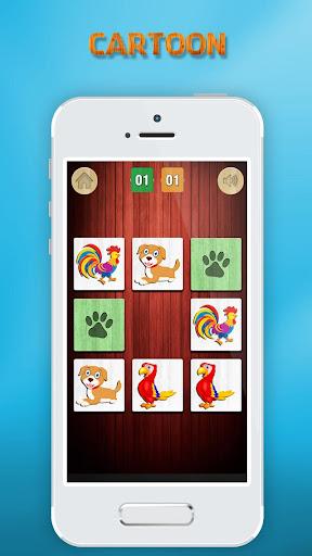 아이들을위한 동물 메모리 게임 - 동물 농장