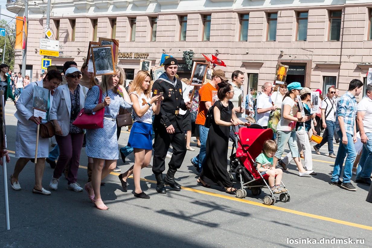 09.05.2016 - Бессмертный полк, г.Москва