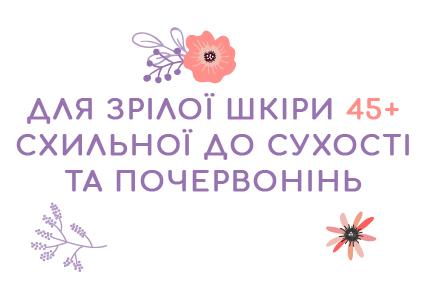 Комплекс засобів №13