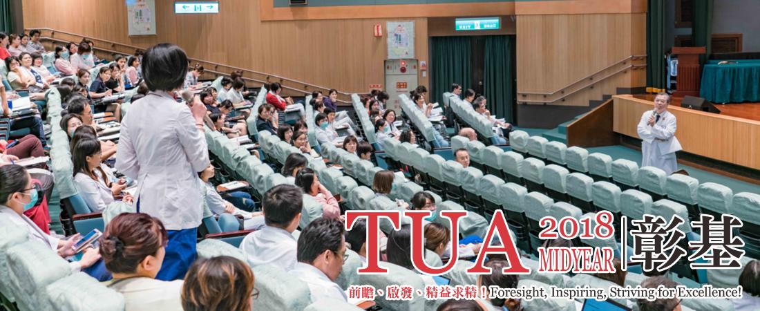 20170801-JCI評鑑宣達會議-第四場-形象_093.png