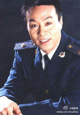 Chu Zhibo China Actor