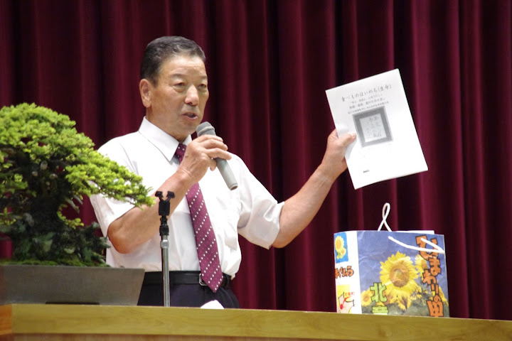 黄倉良二氏(北海道有機農業をすすめる会顧問)